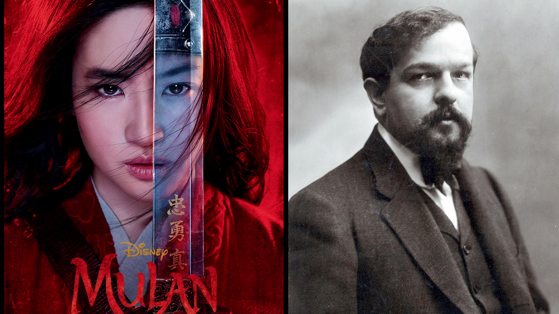 Disney Mulan and Claude Debussy's Pagodes